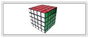 El nuevo cubo de Rubik