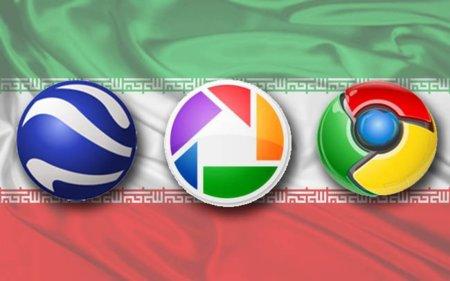 Google en Irán: accesible sus servicios para descarga Earth, Picasa y Chrome