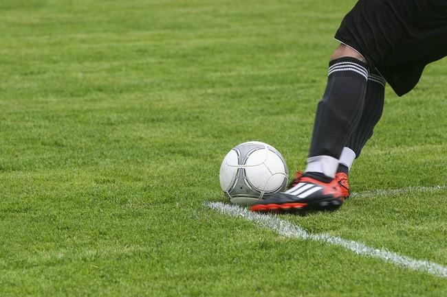 El Evento Mas Atrayente Para Los Turistas En El 2016 Fue El Futbol