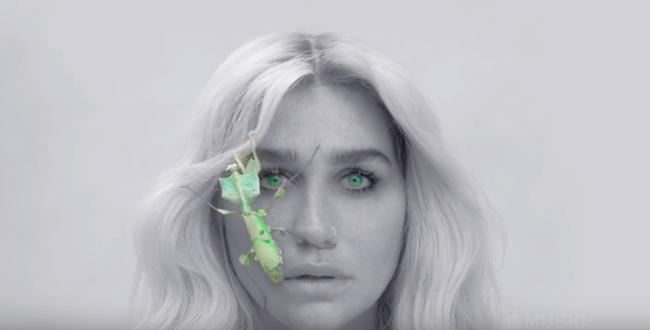Apple Music Kesha