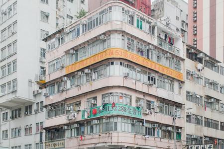 Hong Kong Puzzles Justyna Zdunczyk 4