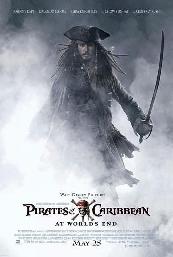 Poster de Piratas del Caribe 3