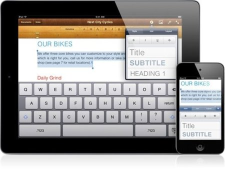 "The Guardian: ""Microsoft planea lanzar Office para el iPad"""