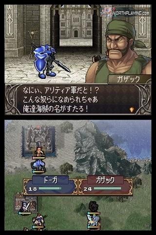 Foto de Más y web oficial de Fire Emblem DS (6/11)