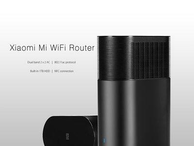 Venta Flash: Router Xiaomi Mi WiFi, con 1TB de capacidad, por 73 euros