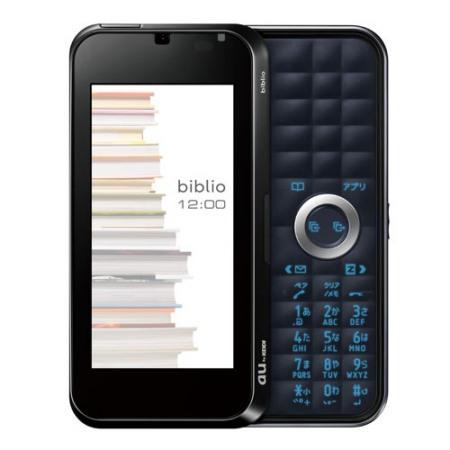 Toshiba Biblio, móvil y lector de libros