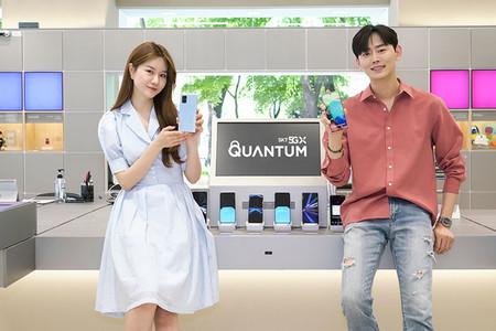 Samsung Galaxy A Quantum 2