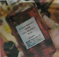 Whisky Chino.