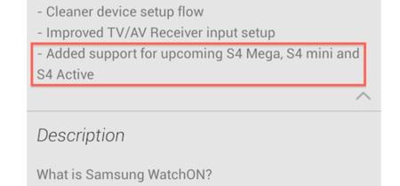 Samsung WatchON