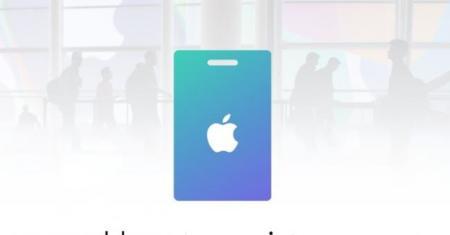 """Apple elige a los """"ganadores"""" para asistir al WWDC 2014"""