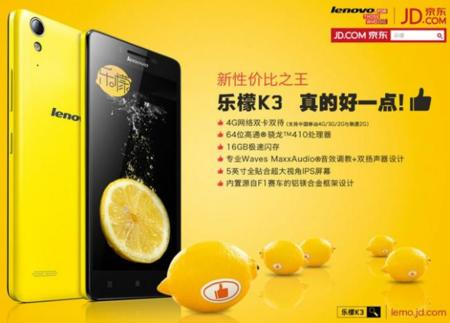 Lenovo K3 Music Lemon 1