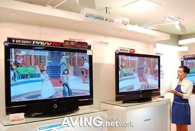 LCD TV que se ve con la luz del dia