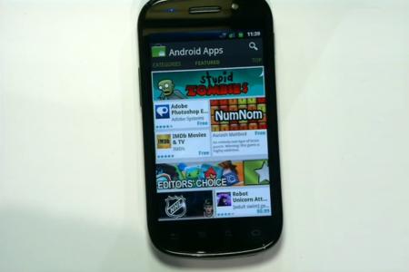 La aplicación de Android Market también se renueva