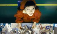Trailer de 'I´m a Cyborg, but that´s O.K.', de Park Chan-Wook