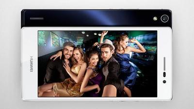 Huawei Ascend P8 no llegará al MWC, pero ya tiene fecha de lanzamiento