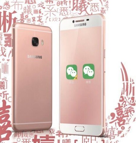 Samsung Galaxy C5 Render Rosa