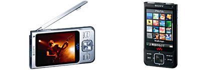 Sony Walkman NW-A910, con sintonizador 1-seg