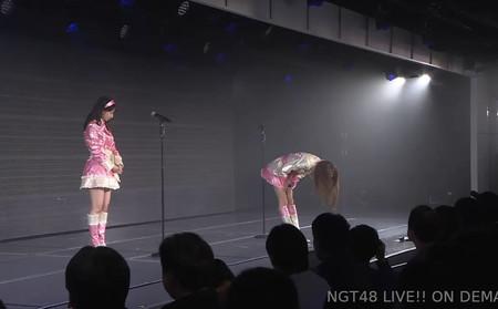 Sólo en Japón: una cantante se disculpa ante sus fans por sufrir una agresión y denunciarlo