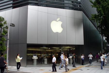 La FTC de Japón está investigando a Apple por su relación con los proveedores