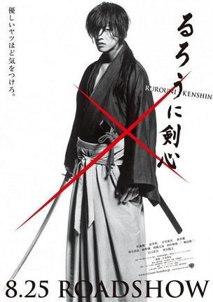 'Rurouni Kenshin', cartel y tráiler del regreso del guerrero samurái