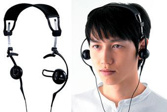 Nuevos auriculares de Sony
