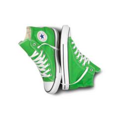 Foto 3 de 7 de la galería coleccion-converse-chuck-taylor-all-star-para-esta-primavera-verano-2012 en Trendencias Hombre