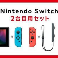 Nintendo Switch contará con un nuevo pack más barato y sin el Dock en Japón