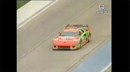 Ferrari F40 LM vs McLaren F1 GTR en Zhuhai 1995