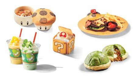 Esta es la comida que se servirá en Super Nintendo World, el primer parque de diversiones de Mario y el universo de Nintendo