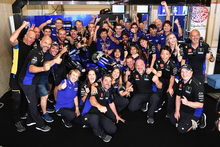 Yamaha Assen Motogp 2019