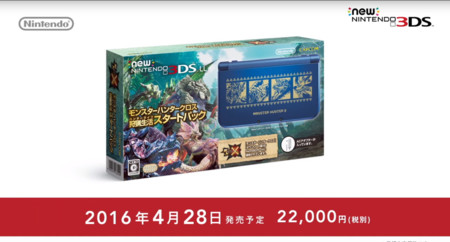 Mh3ds2