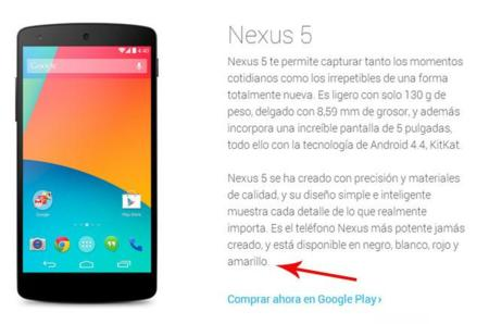 ¿Nexus 5 en color amarillo? según Google, sí