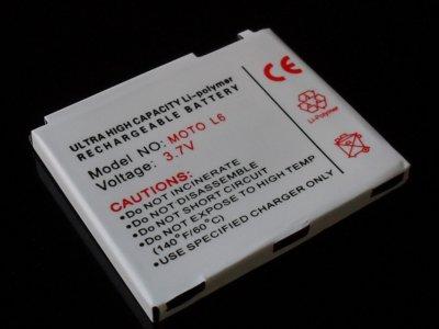 ¿Cómo son las baterías de litio de nuestros smartphones por dentro?