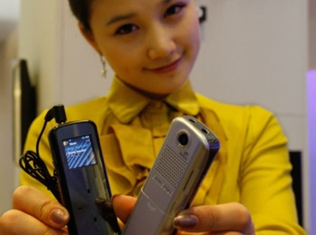 Samsung YP-V1 combina grabación de voz con cámara de fotos