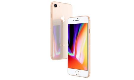 tuimeilibre te deja esta semana el iPhone 8 de 64 GB en dorado por sólo 435 euros