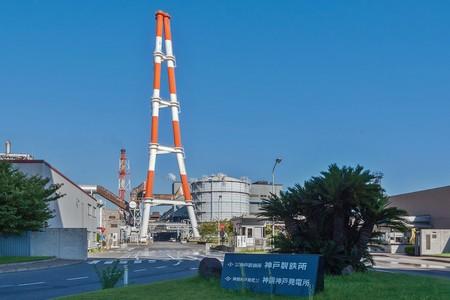 Kobe Steel Co 1
