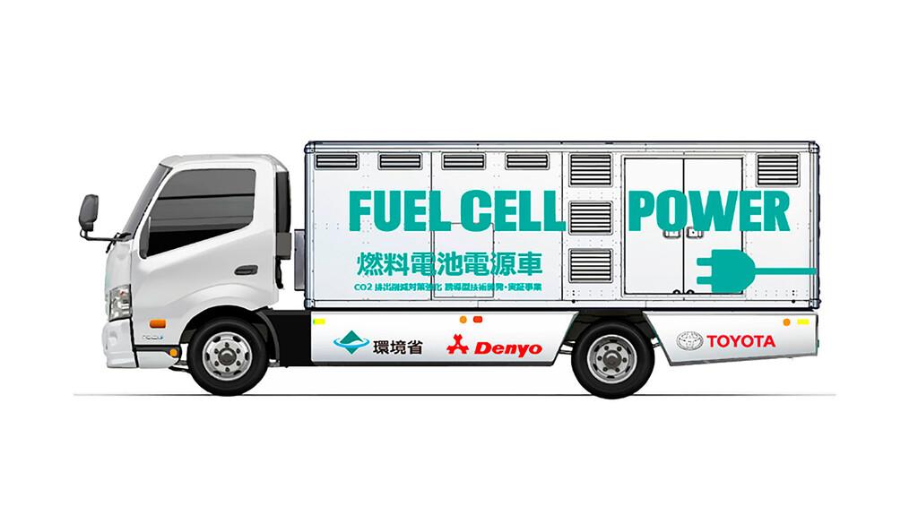 Toyota desarrolla un camión de hidrógeno que suministrará energía eléctrica hasta 72 horas en situaciones de emergencia