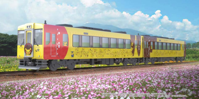 Tren Pikachu 01