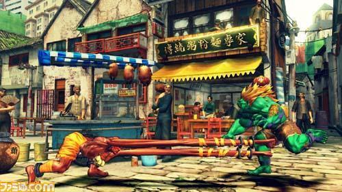 Foto de Street Fighter IV - Famitsu 08012008 (17/45)