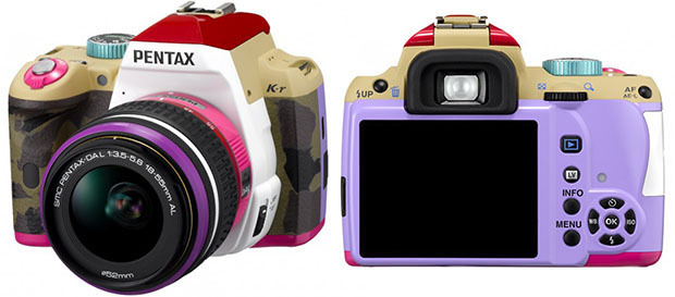 Pentax K-r multicolor camuflaje