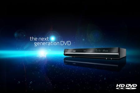 Toshiba y Microsoft preparan campañas en España para potenciar el HD DVD