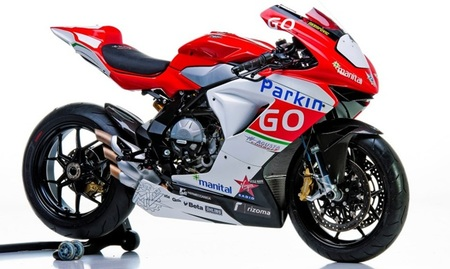 MV Agusta Parking GO