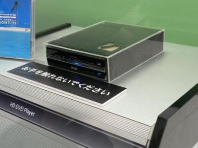 Reproductor HD-DVD para el coche, de Toshiba