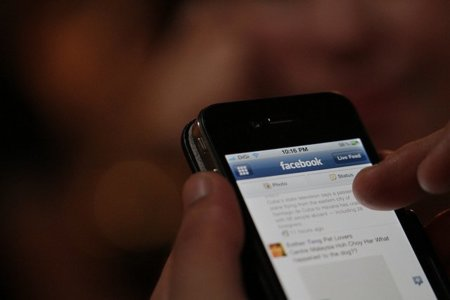 El Departamento de Seguridad Nacional de EE.UU. se plantea monitorizar las redes sociales como fuente de información
