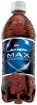 Diet Pepsi Max de Pepsi