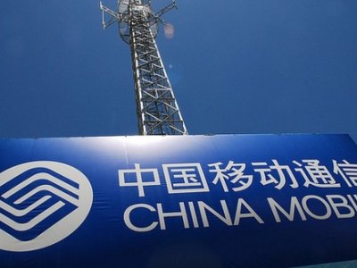 China Mobile planea dar el salto y convertirse en un OMV en Reino Unido
