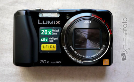 Panasonic Lumix TZ30, la hemos probado