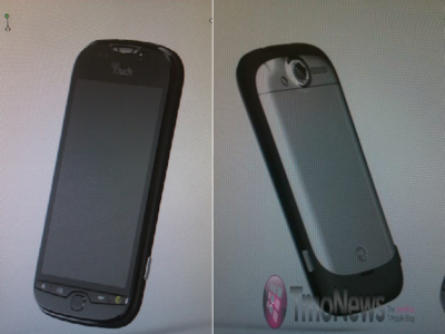Rumores sobre una renovación de la HTC Magic, con la coletilla HD