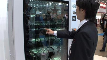 La máquina de vending de Intel se queda con tu cara