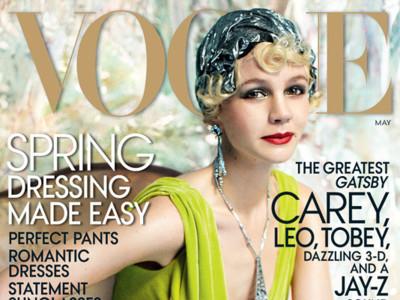 El jazz de las flappers con Carey Mulligan y Karlie Kloss en 'El Gran Gatsby'